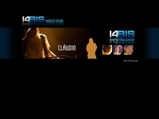 Thumbnail do site 14bis