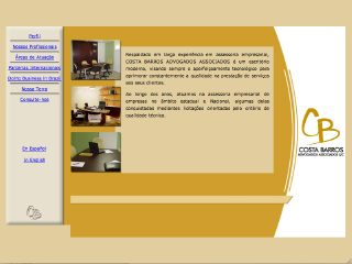 Thumbnail do site Costa Barros - Advogados Associados S/C